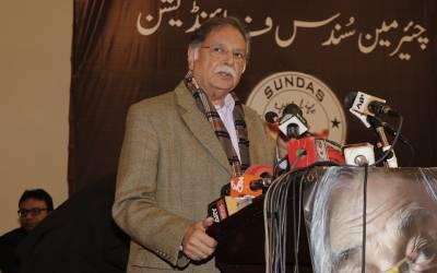 نوازشریف نے احتجاج کی اجازت نہیں دی،پرویز رشید