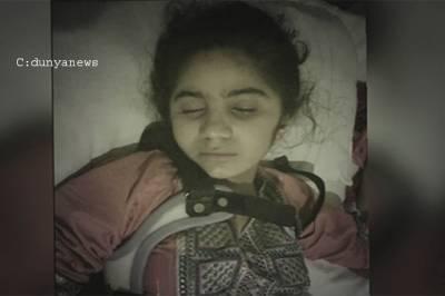 ہسپتال انتظامیہ نے فیس ادا نہ کرنے پر بچی کو کمرےمیں بند کر دیا، حکام سے نوٹس لینے کی اپیل