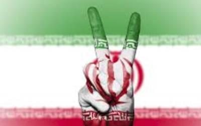 ایران نے اپنے ایٹمی پلانٹ میں انتہائی خطر ناک کام شروع کردیا