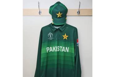 پاکستان کرکٹ بورڈ نے ورلڈ کپ کیلئے قومی ٹیم کی نئی کٹ کی رونمائی کر دی ، کیسی ہو گی ؟ جانئے