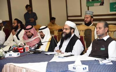 سعودی عرب پر میزائل حملے ناقابل قبول،او آئی سی دہشت گرد گروہوں اور ان کے سرپرستوں کے خلاف واضح پالیسی کا اعلان کرے:تحفظ حرمین الشریفین کانفرنس