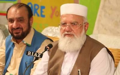 جماعت اسلامی نے 15 جون کو فیصل آباد سے ''عوامی مارچ تحریک''کے آغاز کا اعلان کر دیا