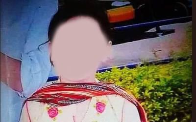 دس سالہ بچی فرشتہ کے قتل کی جوڈیشل انکوائری کے احکامات ،نو ٹیفکیشن جاری