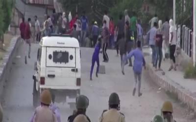 مقبوضہ کشمیر میں بھارتی فوج کی ریاستی دہشتگردی،فائرنگ سے ایک کشمیر ی شہید