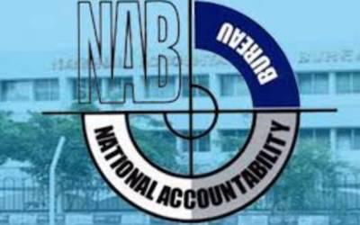 نیب سندھ کی کارروائی ،سندھ اینگروکول مائننگ کمپنی کے چیئرمین خورشید انور جمالی گرفتار