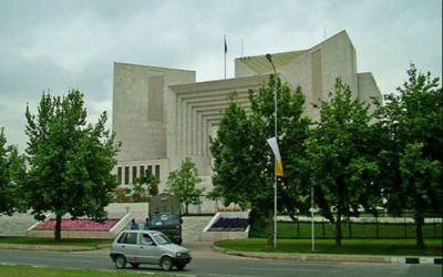 سپریم کورٹ،خاتون کی اراضی پرقابض ملزمان کی ضمانت قبل ازگرفتاری درخواست خارج، احاطہ عدالت سے گرفتار
