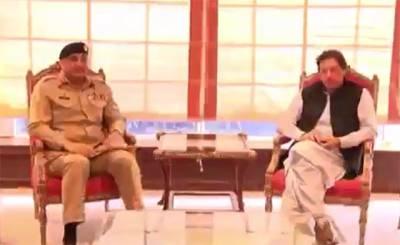 آرمی چیف کی وزیراعظم عمران خان سے ملاقات