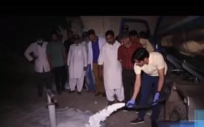 لاہور کو جعلی دودھ سپلائی کرنے کی بڑی کوشش ناکام،جعلی دودھ کا ٹینکر پکڑا گیا، 10 ہزار لیٹر سے زائد جعلی دودھ تلف