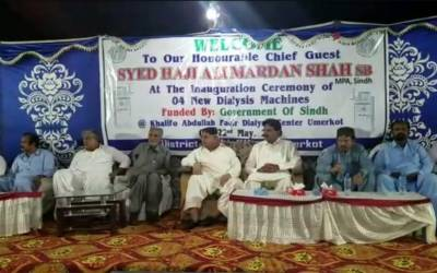 انسانیت کی خدمت عظیم عبادت ہے: سید علی مردان شاہ