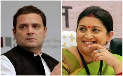 کانگریس کے الیکشن ہارنے کے ساتھ راہول گاندھی کو اپنی نشست پر بھی شکست ، انہیں کس اداکارہ نے ہرایا؟