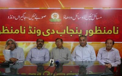 پنجاب کی مجوزہ تقسیم کے خلاف پنجابی پرچار تنظیم نے آواز اٹھا دی