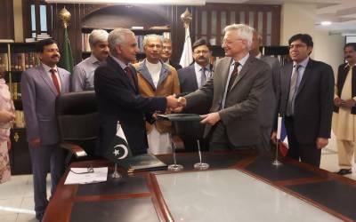 فرانس نے صاف پانی کی فراہمی کیلئے پاکستان کو 11 ارب 70 کروڑ روپے کے قرض کی فراہمی کی منظوری دے دی