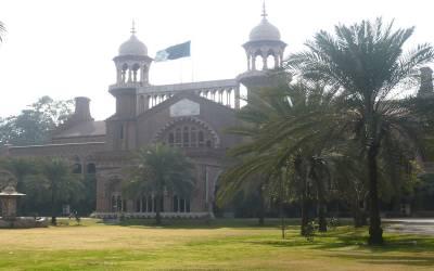 لاہورہائیکورٹ کی پانی کے ضیاع کو روکنے کیلئے درخواست پر فل بنچ کی تشکیل کی سفارش