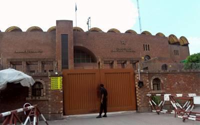 کیا پاکستانی کھلاڑی ورلڈ کپ میں فیملی کو ساتھ لے جا سکیں گے ؟ پاکستان کرکٹ بورڈ بڑا فیصلہ کر لیا