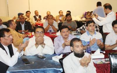 دکھ اور مشکل کی گھڑیوں میں کائرہ خاندان کے غم میں برابر کے شریک ہیں, پاکستانی کمیونٹی