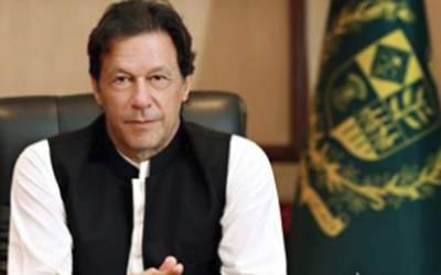 وزیر اعظم عمران خان نے سندھ کو تقسیم کرنے کی مخالفت کردی