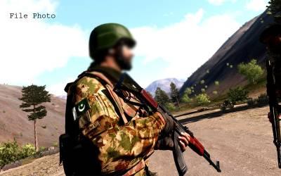 پی ٹی ایم کے محسن داوڑ اور ساتھیوں کا پاک فوج پر حملہ : نجی ٹی وی دنیا نیوز