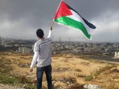 ِِصدی کی ڈیل ! فلسطین کو لاحق خطرات