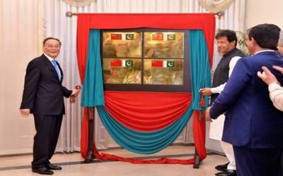 چین کے نائب صدر کی پاکستان آمد، وزیر اعظم کے ساتھ ایسا معاہدہ کرلیا کہ آپ کو بھی خوشی ہوگی