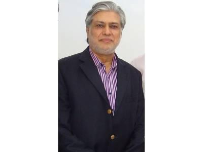 اسحاق ڈار کی پاکستان حوالگی، برطانیہ اور پاکستان کے درمیان ایسا معاہدہ ہوگیا کہ سابق وزیر خزانہ کو ابھی سے پسینے چھوٹ جائیں گے