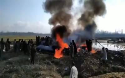 27 فروری کو پاک فضائیہ نے حملہ کیا تو اس وقت بریگیڈ ہیڈ کوارٹر میں بھارتی فوج کے کون سے 2 ٹاپ جرنیل موجود تھے؟ نام سامنے آگئے