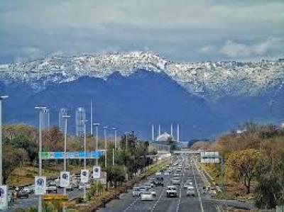 اسلام آباد میں قتل ہونیوالی ننھی فرشتہ کی پوسٹمارٹم رپورٹ تیار