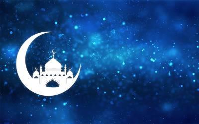 حکومت نے عید الفطر کیلئے چھٹیوں کا اعلان کر دیا