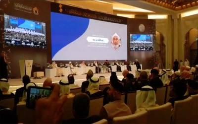 """رابطہ عالم اسلامی کے زیر اہتمام"""" کانفرنس آن دا چارٹرڈ آف مکہ جاری""""، شرکاءکا ارض مقدس کے تحفظ کیلئے ہر قسم کی جانی ومالی قربانی کا عزم"""