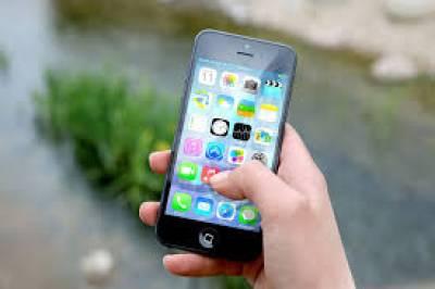 سمگلرز نے غیرقانونی موبائلز کی رجسٹریشن کا طریقہ ڈھونڈ لیا، متاثرہ شہری سامنے آگیا