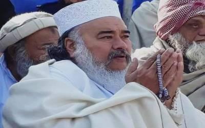 پاکستان کا وہ علاقہ جہاں کل عید الفطر کا اعلان ہو گیا