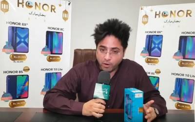 روزنامہ پاکستان اور Honor لائے آپ کیلئے ایک اور موبائل فونHonor 8c با لکل مفت