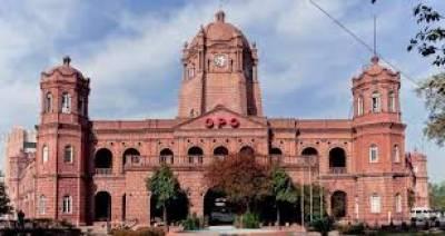 پاکستان پوسٹل سروس کا تارکین وطن کی بھیجی گئی رقوم مفت پہنچانے کا اعلان
