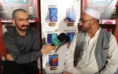 ڈیلی پاکستان رمضان ٹرانسمیشن میں گیم شو، رمضان کے آخری عشرے کی باتیں اور بہت کچھ آپ بھی دیکھئے