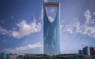 کیا سعودی عرب نے واقعی جلدی عید کرنے پر کفارہ ادا کرنے کا اعلان کر دیا ؟سوشل میڈیا پر الجزیرہ کے حوالے سے چلنے والی ویڈیو کی حقیقت جانئے