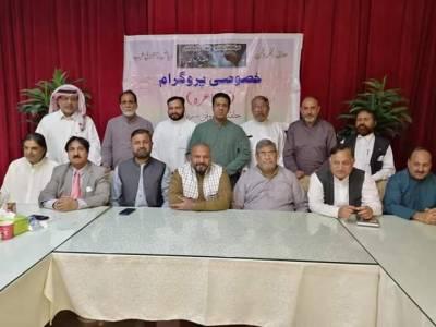 حلقہء فکروفن کے زیراہتمام عید ملن تقریب، شائقین شعر و ادب کی بھرپور شرکت