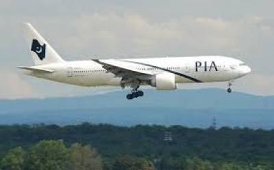 مانچسٹر ایئرپورٹ پر پی آئی اے کے طیارے کا ایمرجنسی دروازہ خاتون نے باتھ روم سمجھ کر کھول دیا اور پھر۔ ۔ ۔
