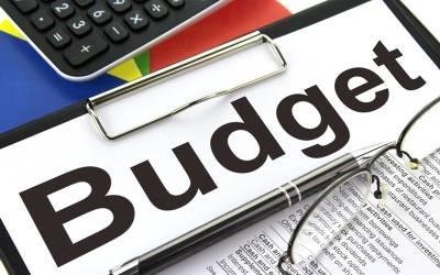 بجٹ میں عوام کو ٹیکسز کے بوجھ تلے دبانے کی تیاریاں مکمل، کون کون سے نئے ٹیکسز لگائے جائیں گے؟ دل تھام کر پڑھیں