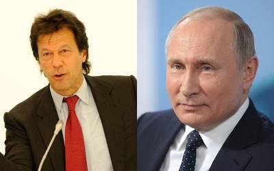 وزیر اعظم عمران خان کی روس کے صدر ولادی میر پیوٹن سے ملاقات طے پاگئی