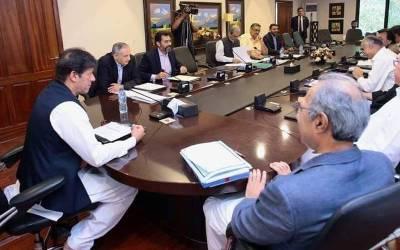 حکومت کی بجٹ میں بڑی کفایت شعاری مہم کی تیاری، 40 ارب روپے بچانے پر غور