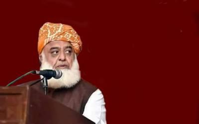 جعلی اور خلا ئی حکومت سے قو م کو نجا ت دلا نے کے لئے جلد آخر ی وار کریں گے: مولانا فضل الرحمان