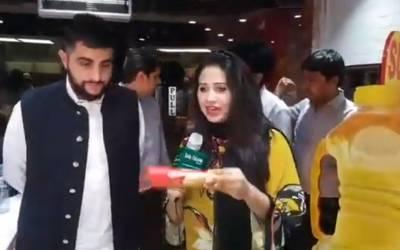سمپلی صوفی ایکسپریس کی نئی برانچ کا ڈی ایچ اے فیز 6 میں افتتاح۔۔۔