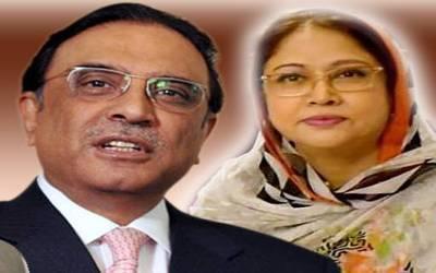 اسلام آبادہائیکورٹ،آصف زرداری اور فریال تالپور کی درخواست ضمانت پر فیصلہ محفوظ