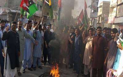 آصف زرداری کی گرفتاری کے خلاف جیالے سڑکوں پر آگئے، فائرنگ اور توڑ پھوڑ شروع کردی
