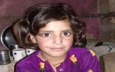 مقبوضہ کشمیر کی ننھی آصفہ بانو اجتماعی زیادتی کیس کا فیصلہ آگیا، عدالت نے 6 مجرموں کو سخت سزائیں سنادیں