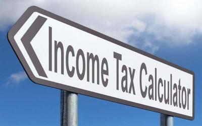 آپ کی تنخواہ پر اب کتنا ٹیکس لگا کرے گا ؟ روزنامہ پاکستان کے کیلکولیٹر سے با آسانی معلوم کریں