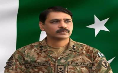 پاک فوج نے برطانیہ میں پاکستان کا نام روشن کردیا