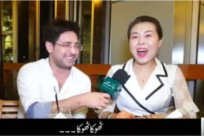 پاک بھارت کرکٹ میچ سے پہلے چائنیز لڑکی نے ''ٹھوکا ٹھوکا'' گانا گا کر سوشل میڈیا پر دھوم مچادی۔۔۔