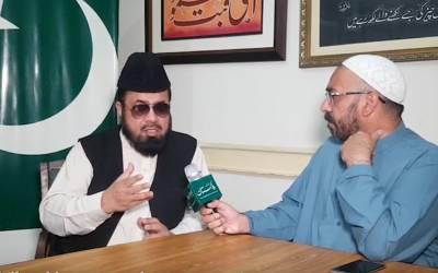 کیا اپنی تقریر میں غزوہ بدر اور غزوہِ احد کا ذکر کرتے ہوئے وزیراعظم عمران خان سے گستاخی سرزد ہوئی؟ مفتی عبدالقوی نے واضح رائے دے دی...