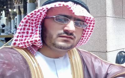 محمد فیاض ابن عبد اللہ سے مکہ المکرمہ میں ملاقات