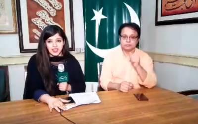 کیا اپوزیشن حکومت کے خلاف اتحاد قائم کر کے تحریک چلا پائے گی؟ آئیے جانتے ہیں روزنامہ پاکستان کے گروپ ایڈیٹر و تجزیہ نگار ایثار رانا سے۔۔۔